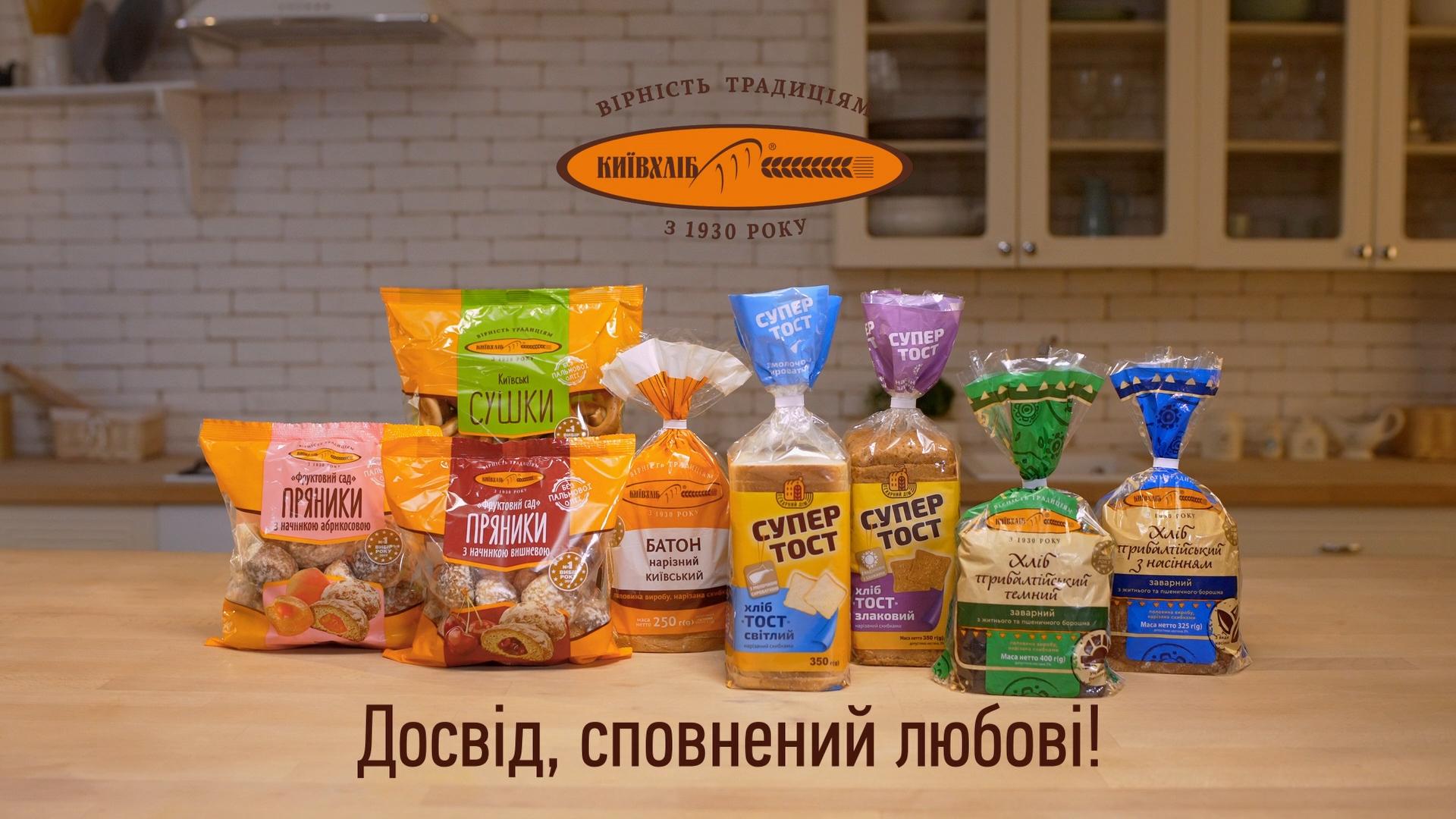 Набор хлебов и тостов