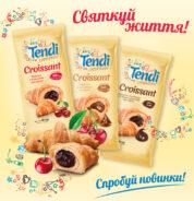 Круасани від Київхліб