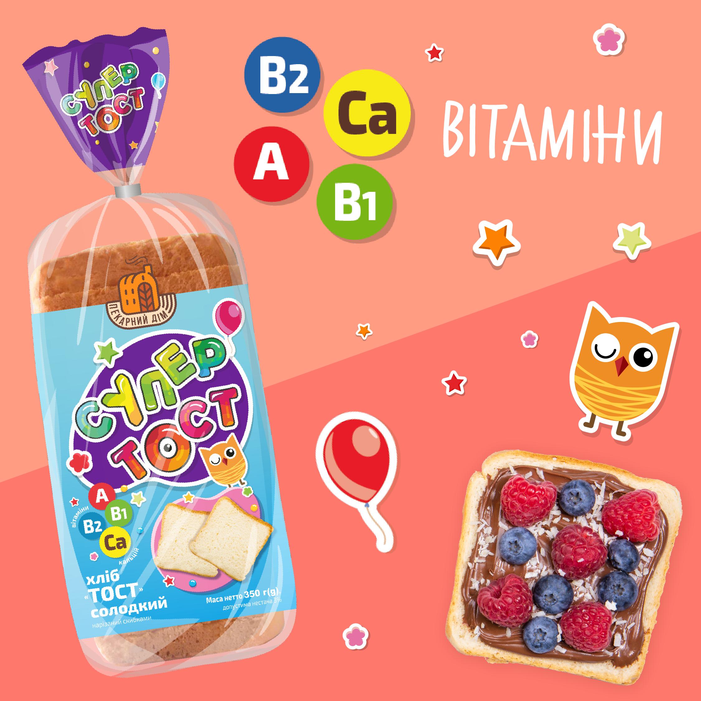 Солодкий Тост Київхліб